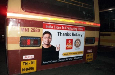 Bus Back Panel Ads